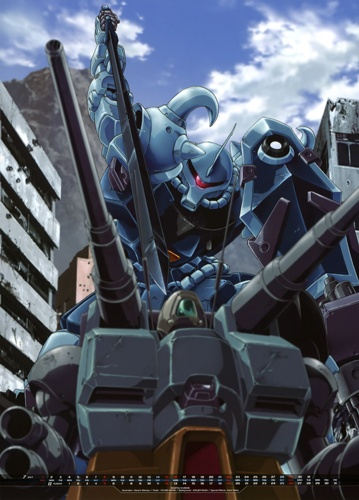 image of NO ZAKU