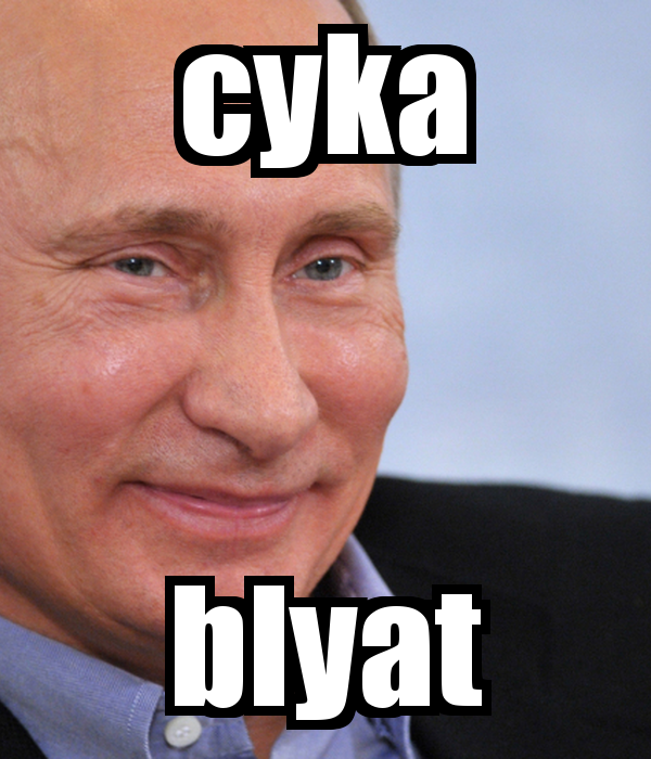 image of The Cyka Blyat Song