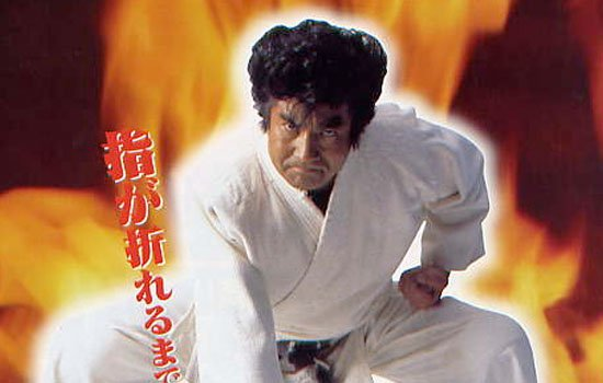 image of Segata Sanshiro Theme